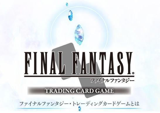 Final Fantasy TCC