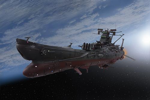 Assista os Dois Primeiros Minutos de Space Battleship Yamato