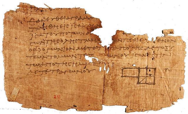 Papiros de Oxirrinco