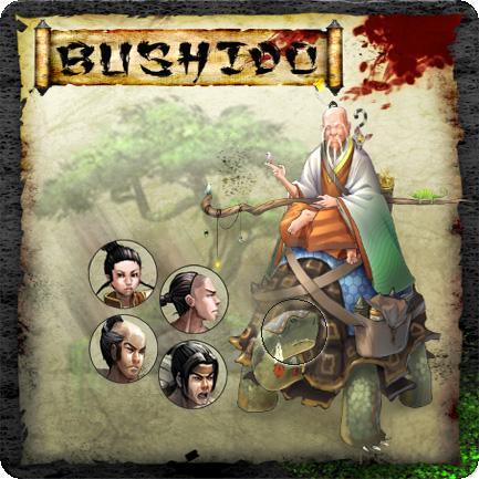 Bushido-temple-starter