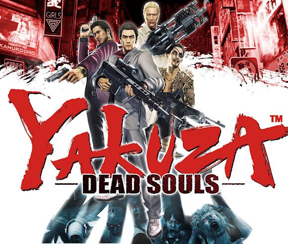 Yakuza-Dead-Souls