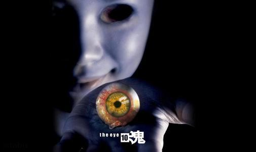 Visões 2 – A Vingança Dos Fantasmas (Gin Gway 10/The Eye Infinity, Hong Kong, 2005)