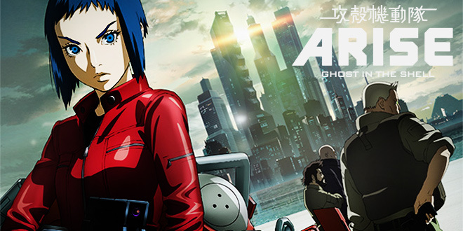 Lançado Teaser de Ghost In The Shell Arise Border 2, Ghost Whispers