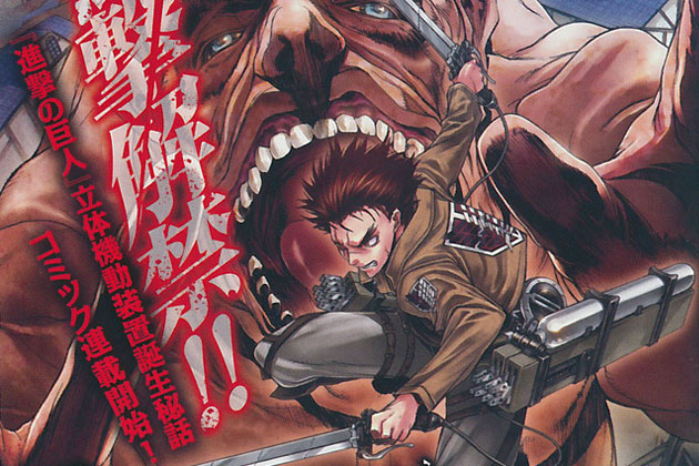 "Light Novel de ""Attack on Titan"""